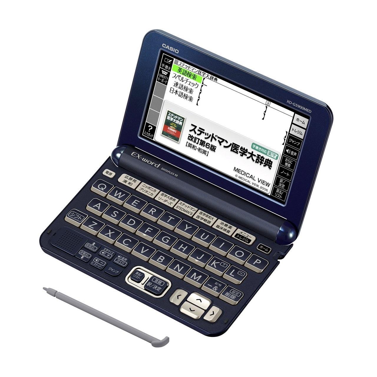 カシオエクスワードXD-G5900MED電子辞書医学モデル