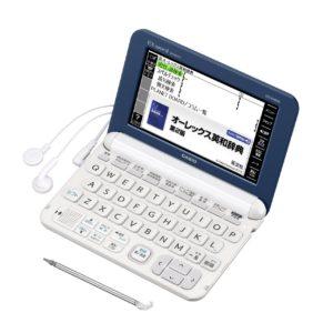 カシオ エクスワードXD-K4800 電子辞書 高校生モデル