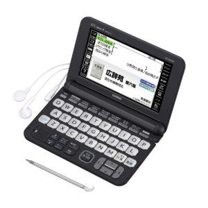 カシオ エクスワードXD-K6500電子辞書 生活・教養モデル