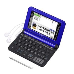 カシオ エクスワードXD-K8500 電子辞書 ビジネスモデル
