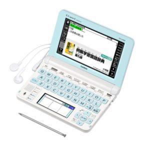カシオエクスワードXD-U2800電子辞書