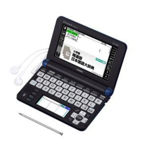 カシオ エクスワードXD-U6900電子辞書生活・教養モデル
