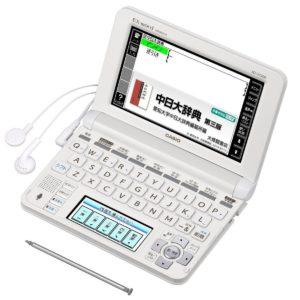 カシオエクスワードXD-U7300