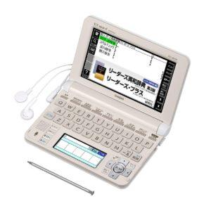 カシオ エクスワードXD-U8500電子辞書ビジネスモデル
