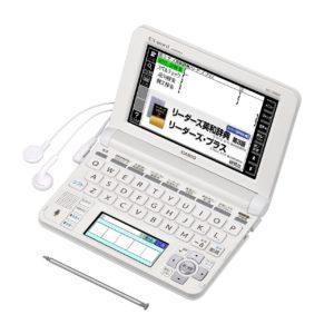 カシオ エクスワードXD-U9800電子辞書