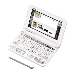 カシオエクスワードXD-G7100電子辞書ドイツ語モデル