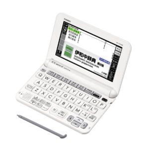 カシオエクスワードXD-G7400電子辞書イタリア語モデル