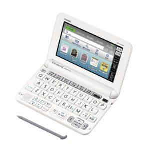 カシオ エクスワードXD-G7500電子辞書 スペイン語・ポルトガル語モデル