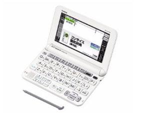 カシオ エクスワードXD-G7700