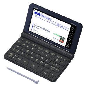 カシオエクスワードXD-SR5900MED電子辞書医学モデル