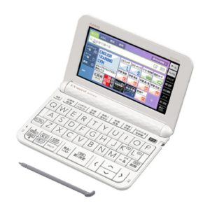 カシオエクスワードXD-Z4800電子辞書 高校生モデル