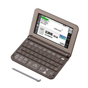 カシオエクスワードXD-Z8500電子辞書ビジネスモデル