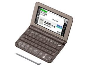 カシオ エクスワードXD-Z8500