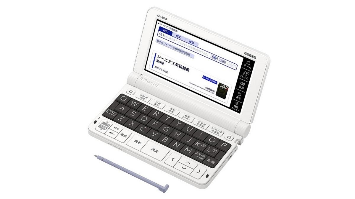 カシオ エクスワードXD-SV4000電子辞書 高校生ベーシックモデル