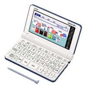 カシオ エクスワードXD-SX4800電子辞書 高校生モデル