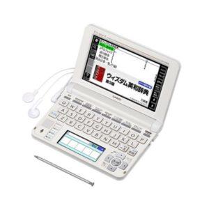 カシオエクスワードXD-U4800電子辞書 高校生モデル