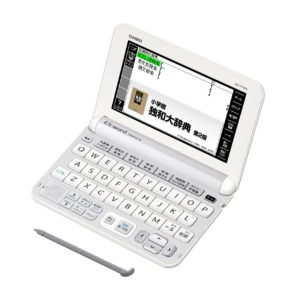 カシオエクスワードXD-Y7100電子辞書ドイツ語モデル