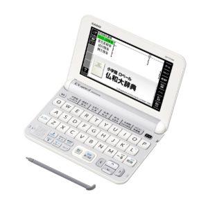 カシオエクスワードXD-Y7200電子辞書フランス語モデル
