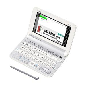 カシオエクスワードXD-Y7300電子辞書中国語モデル