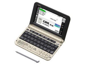 カシオ エクスワードXD-Z6500