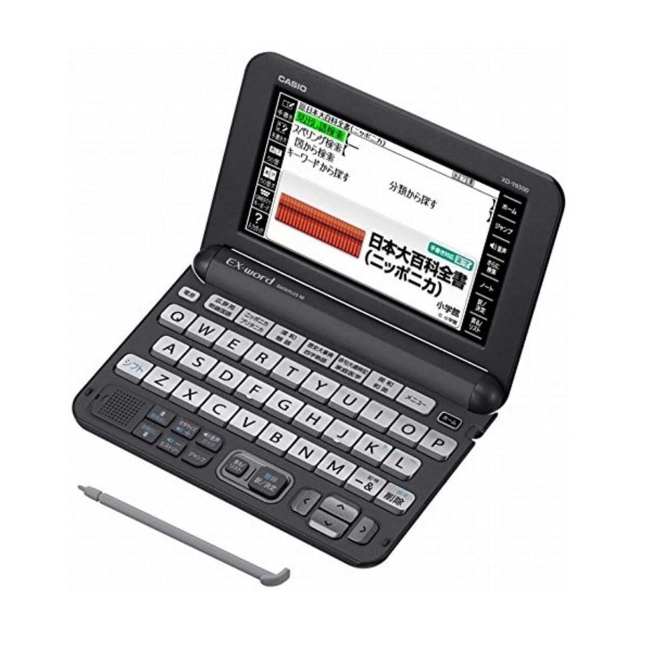 カシオ エクスワード XD-Y6500 電子辞書 生活・教養モデル