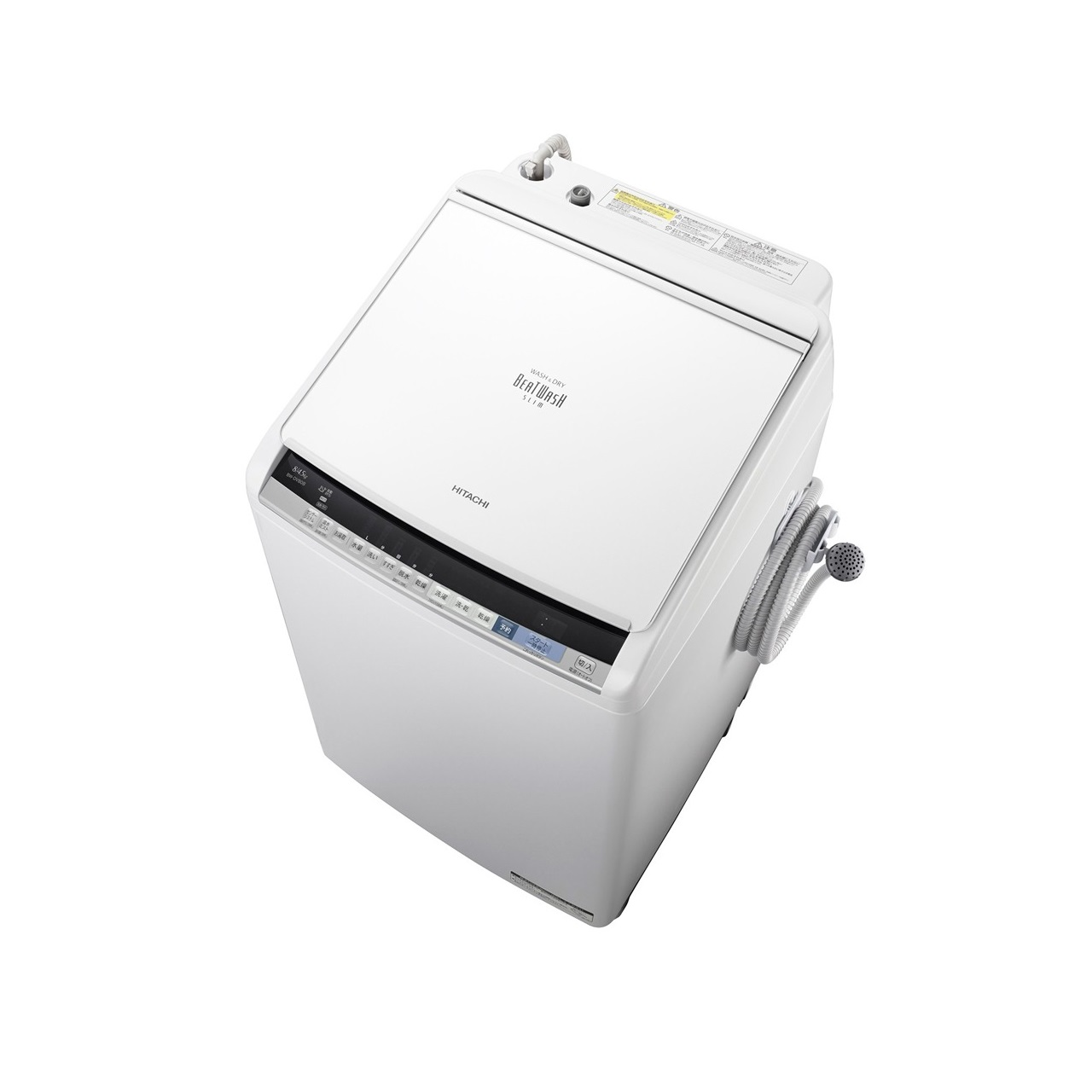 日立ビートウォッシュBW-DV80B洗濯乾燥機