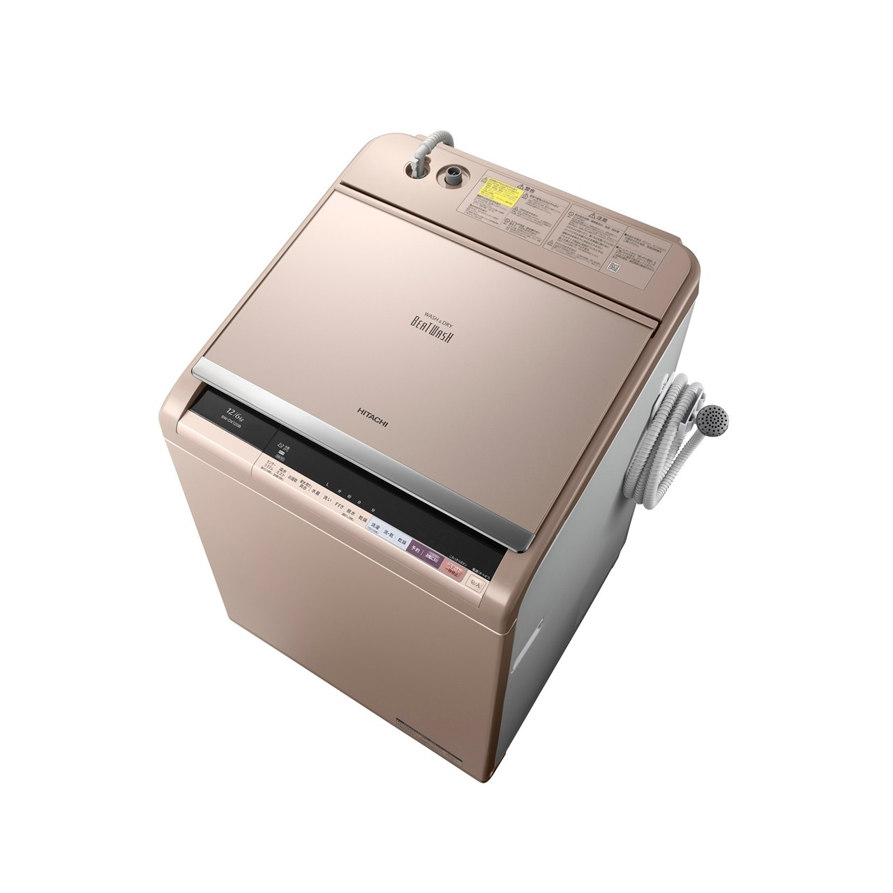日立ビートウォッシュBW-DX120B洗濯乾燥機