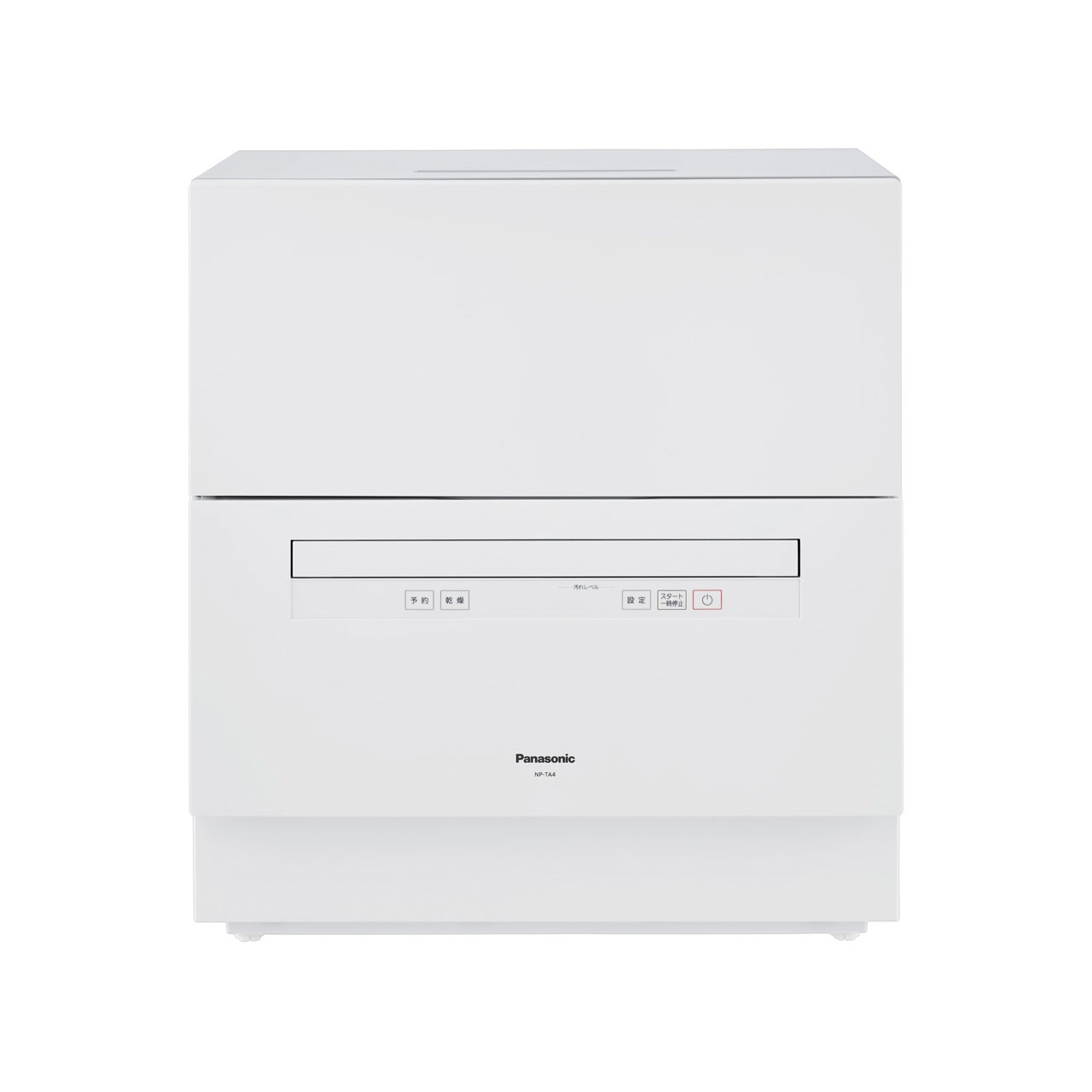パナソニックNP-TA4食器洗い乾燥機