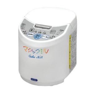 サタケ マジックミル ギャバミルRSKM3D家庭用精米機