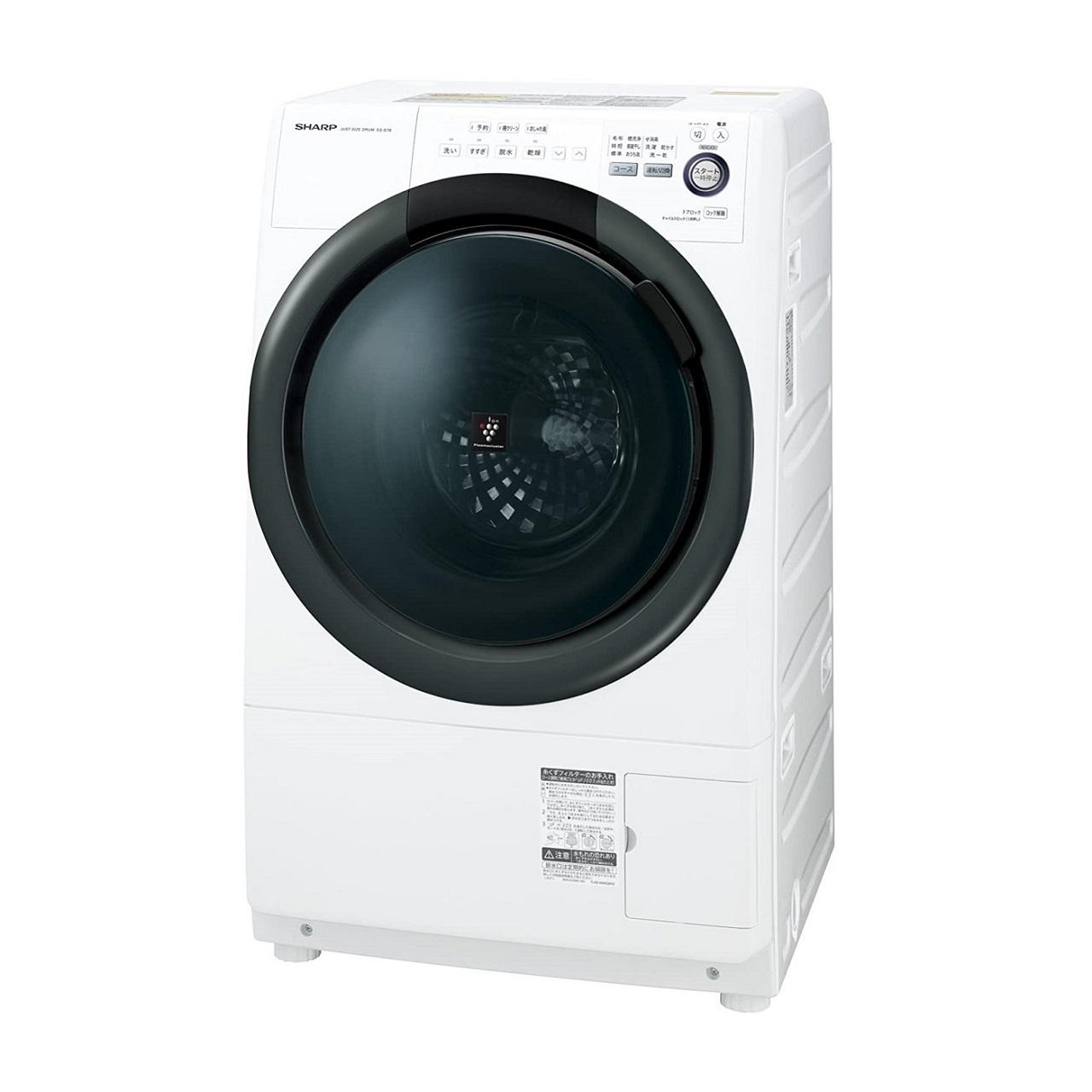 シャープES-S7Bドラム式洗濯乾燥機