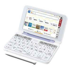 シャープBrain PW-H1電子辞書 高校生モデル