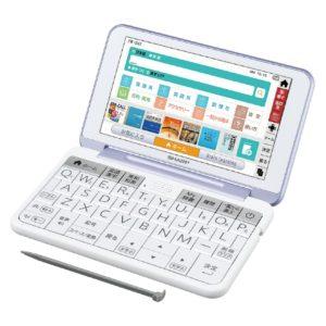 シャープBrain PW-SH7電子辞書 高校生モデル バイオレット