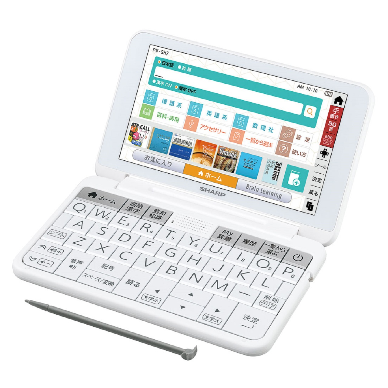 シャープBrain PW-SH7電子辞書 高校生モデル
