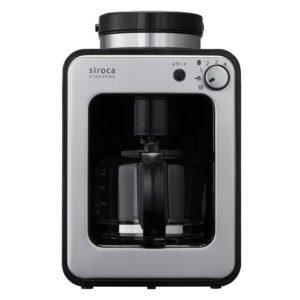 シロカcrossline SC-A121全自動コーヒーメーカー