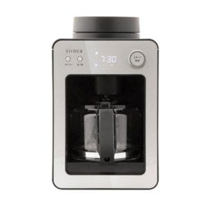 シロカカフェばこSC-A351全自動コーヒーメーカー