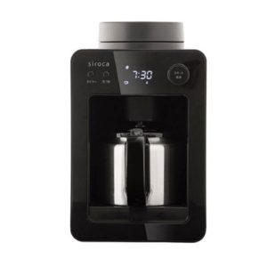 シロカ カフェばこSC-A371全自動コーヒーメーカー