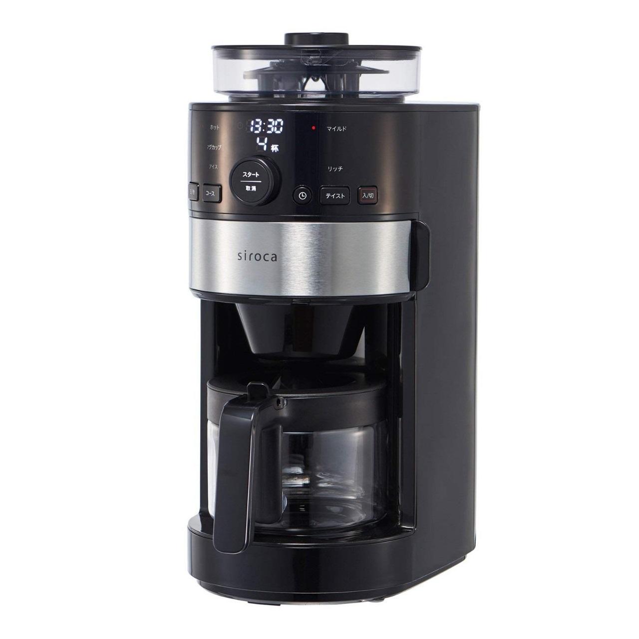 シロカSC-C111コーン式全自動コーヒーメーカー