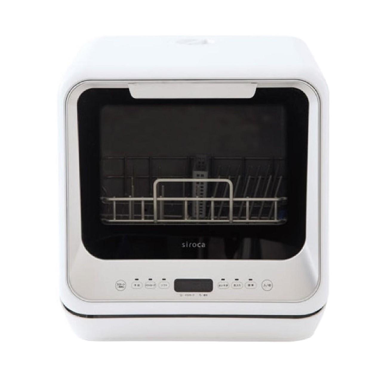 シロカSS-M151食器洗い乾燥機