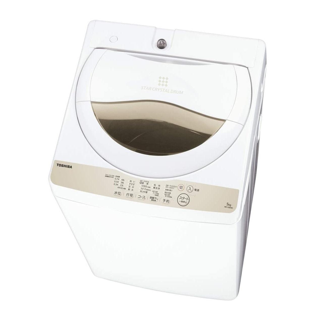東芝AW-5G8全自動洗濯機