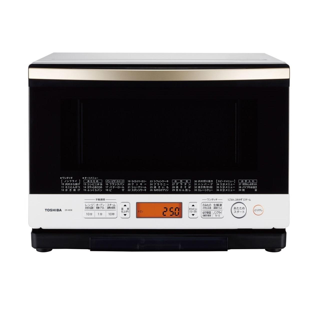東芝 石窯ドームER-MD8過熱水蒸気オーブンレンジ