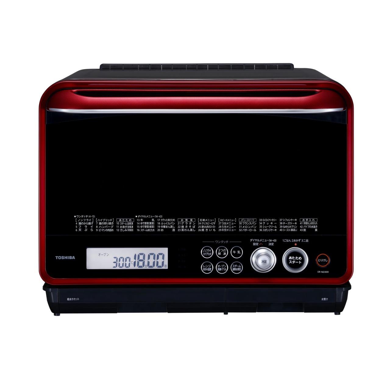 東芝石窯ドームER-ND300過熱水蒸気オーブンレンジ