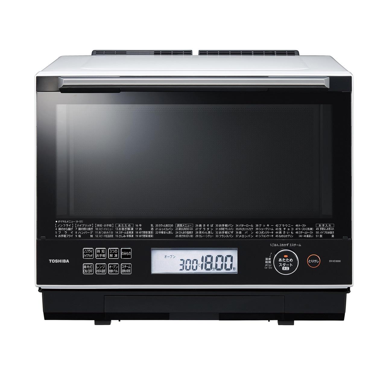 東芝石窯ドームER-VD3000過熱水蒸気オーブンレンジ