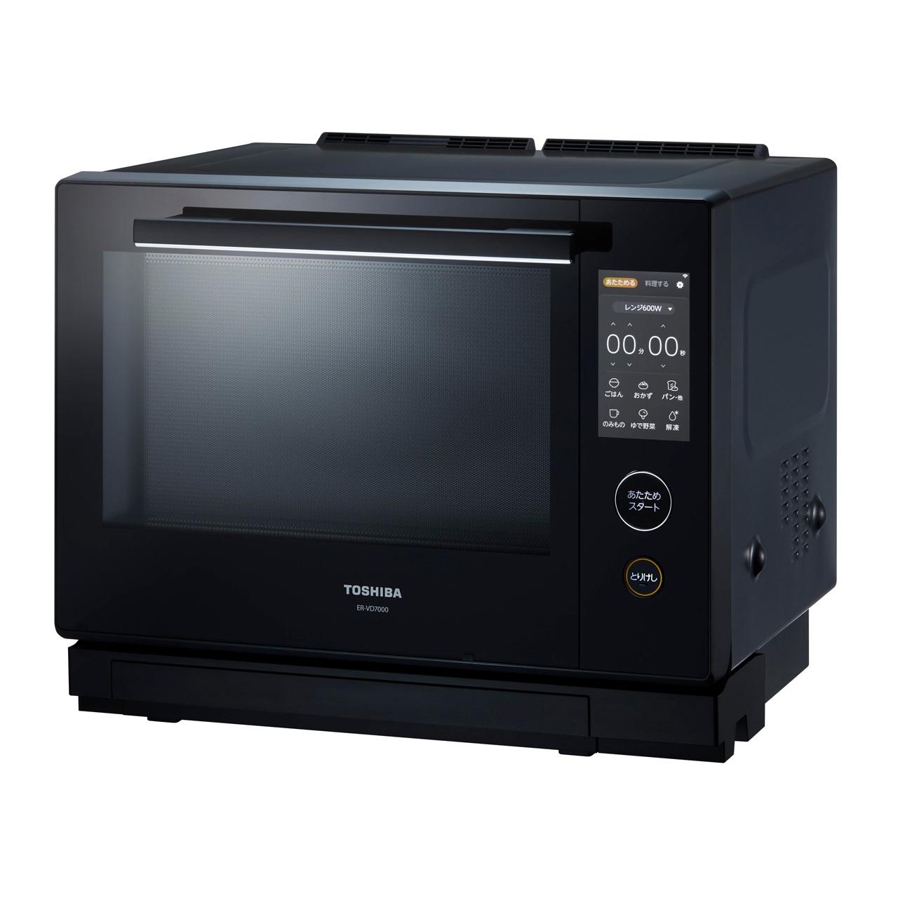 東芝 石窯ドームER-VD7000過熱水蒸気オーブンレンジ