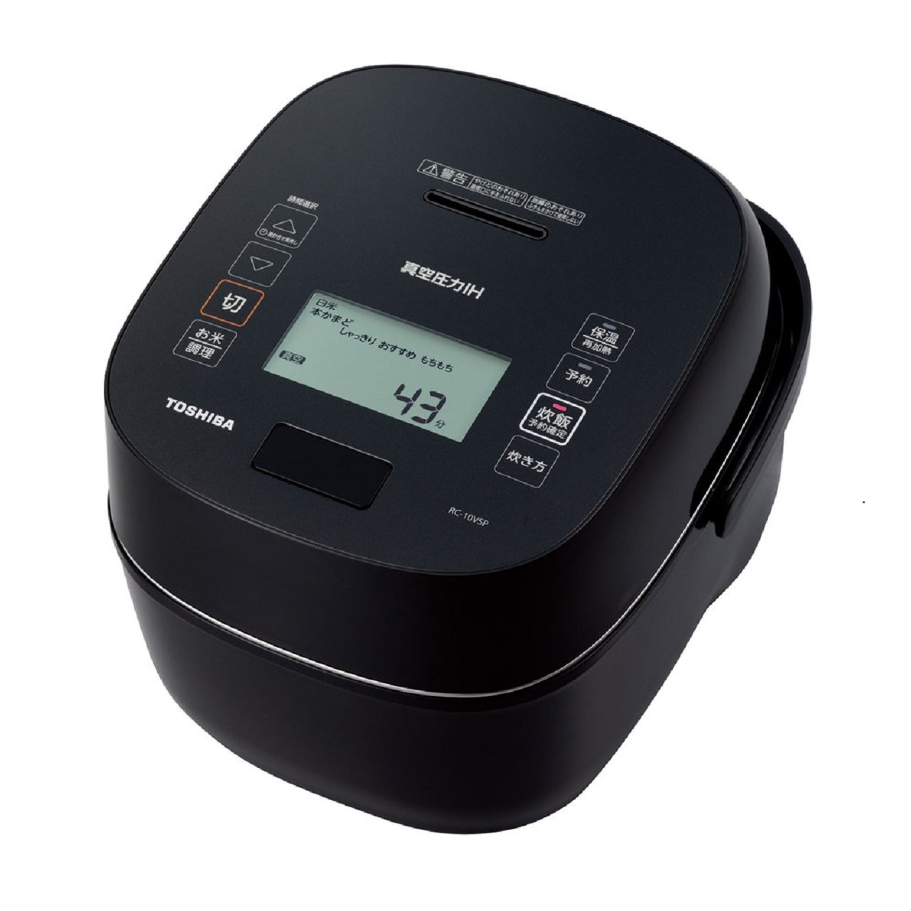 東芝 炎匠炊きRC-10VSP真空圧力IHジャー炊飯器