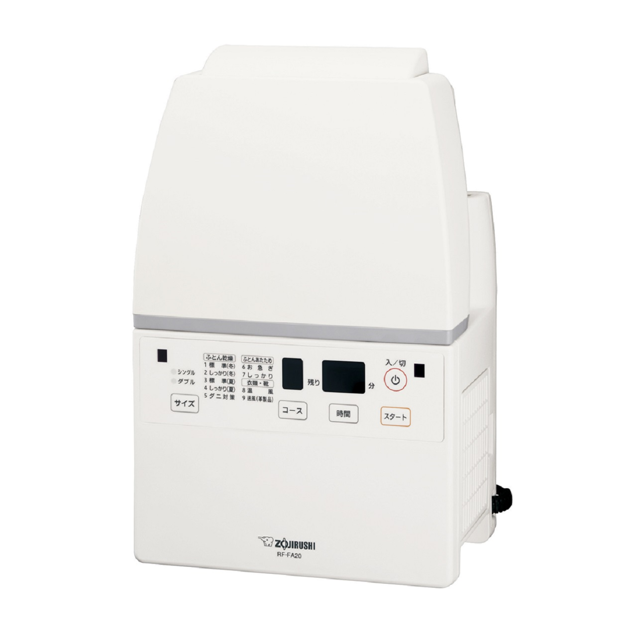 象印スマートドライRF-FA20ふとん乾燥機